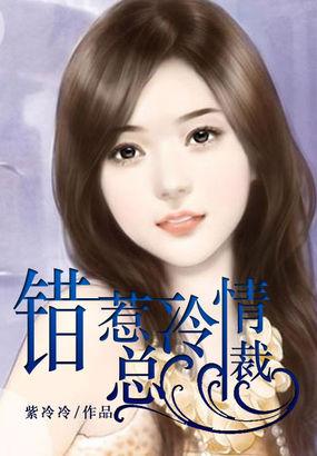 可爱小说全文阅读